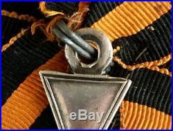 Russie Impériale Croix de Saint-Georges 3ème Cl. St. George Cross
