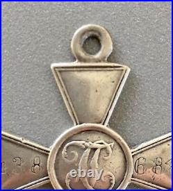 Russie Impériale Croix de Saint Georges de 4ème Classe en argent
