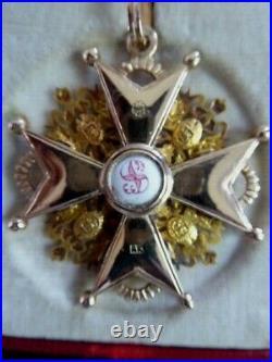 Russie Impériale Ordre de saint Stanislas dans son écrin