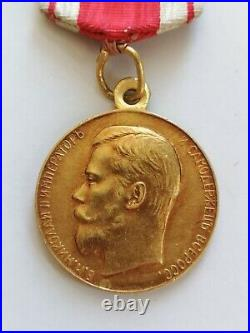Russie Médaille Pour Le Zèle En Or Ruban Ordre Saint-stanislas Nicolas II