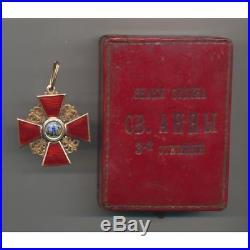 Russie Ordre de Sainte Anne 3e classe chevalier