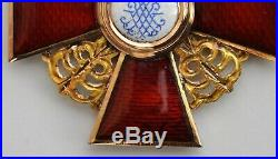 Russie Ordre de St Anne, croix de 2° classe (commandeur) en or