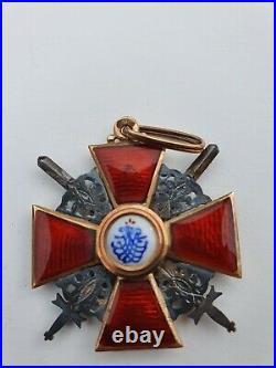 Russie Ordre de St Anne, croix de 3° Classe en or, avec épées, dans sa boite
