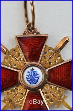 Russie Ordre de St. Anne, croix de 3° classe avec épées, or, 35 mm
