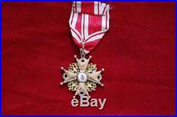 Russie imperiale, ordre de Saint Stanislas, 3cl, d`or