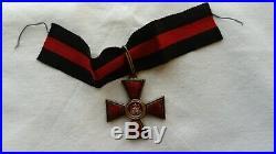 Russie -ordre de Saint Vladimir 4 eme classe 1916-1917 1 G. M