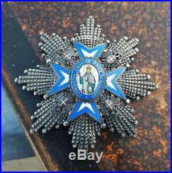 Serbie Ordre de Saint-Sava Plaque de 1e classe Yougoslavie Médaille Zimmermann