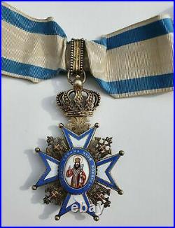 Serbie Ordre de Saint Sava, commandeur, 1er type