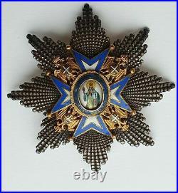 Serbie Ordre de Saint Sava, plaque de Grand Officier