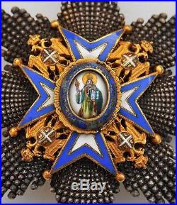 Serbie Ordre de St. Sava, plaque de Grand Officier en vermeil et émail