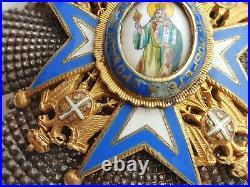 Serbie Ordre de st. Sava, plaque de Grand Officier