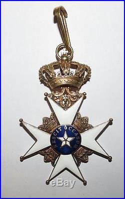 Suede Sveriges Ordre royal de l'Étoile polaire Nordstjärneorden Splendid