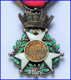 Superbe Médaille Napoléonienne des Armées d'Orient CRIMEE 1854/55 Rarissime