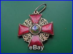 Superbe medaille ordre st anne russie or