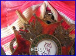 Superbe medaille saint stanislas commandeur a titre militaire russie imperiale