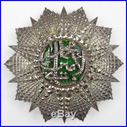 TUNISIE Ordre du Nichan Iftikhar (Mohammed el-Lamine Bey 1943-1957)
