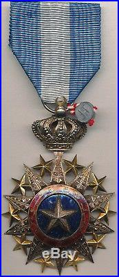 Tadjourah Ordre du Nichan el Anouar, étoile de chevalier