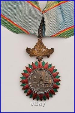 Thailand Ordre de la Couronne du Siam, insigne de commandeur 1er type