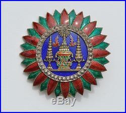 Thailand Ordre de la Couronne du Siam, plaque de Grand Croix 1er type