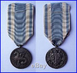 Très rare médaille du Comité Américain pour les Régions Dévastées