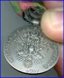 Tunisie Medaille D'honneur De La Police Tunisienne 1928 Argent
