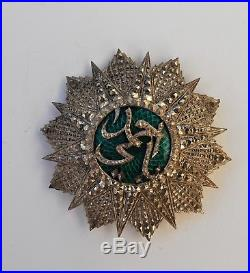 Tunisie Ordre du Nicham Iftikar, Plaque de Grand Croix, Ahmed II, 1926-1943