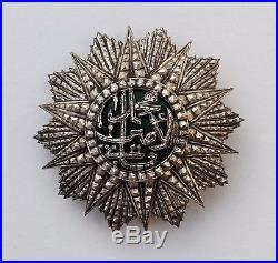 Tunisie Ordre du Nicham Iftikar, Plaque de Grand Croix, Mohamed El Hamin, 43-57