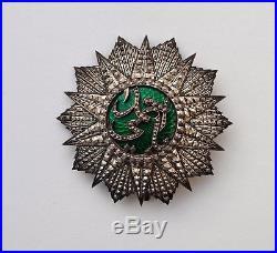 Tunisie Ordre du Nicham Iftikar, Plaque de Grand Croix, Sidi ahmed, 1919-1942