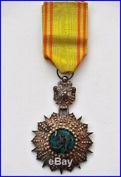 Tunisie Ordre du Nicham Iftikar, étoile de chevalier, Sidi Ahmed 1929-1942
