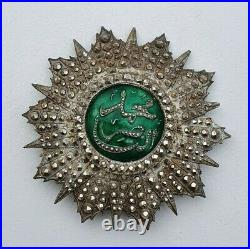 Tunisie Ordre du Nicham Iftikar, plaque de grand croix, Mohamed el Naceur, 1906