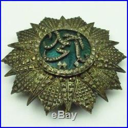 Tunisie Ordre du Nichan Iftikar (Sidi Ahmed 1929 1942)