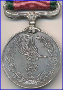 Turquie Médaille de la campagne de Crimée 1855 pour Sardes