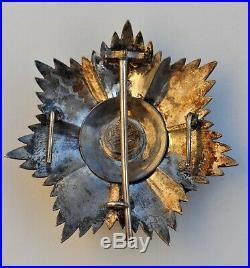Turquie Ordre du Medjidié, plaque de Grand Officier