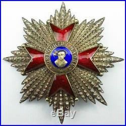 Vatican Ordre de Saint Grégoire le Grand