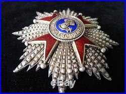 Vatican Ordre de Saint Gregoire le Grand