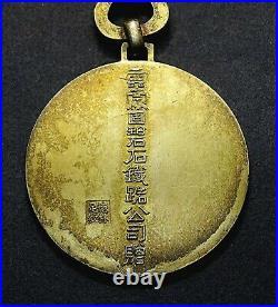 Yunnan Railway Service Medal gouverneur général, de yunnan CHINE